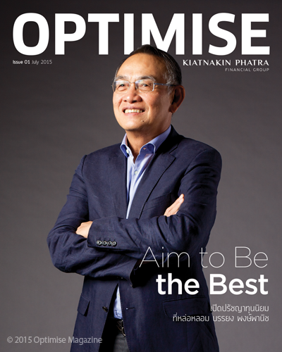 Optimise Magazine